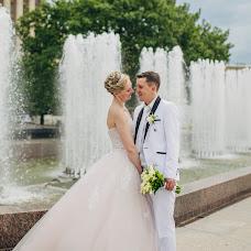 Wedding photographer Denis Pavlov (pawlow). Photo of 13.11.2018
