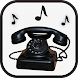 古い 電話 着メロ - Androidアプリ