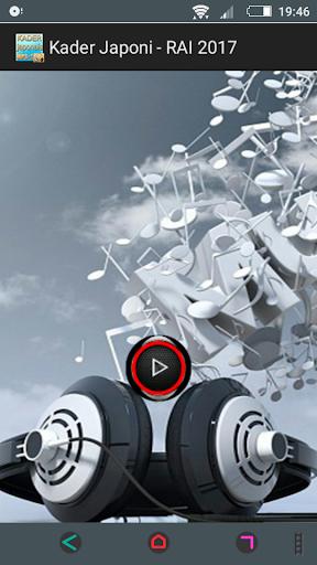 GRATUITEMENT KADER JAPONI MAMMA MIA MP3