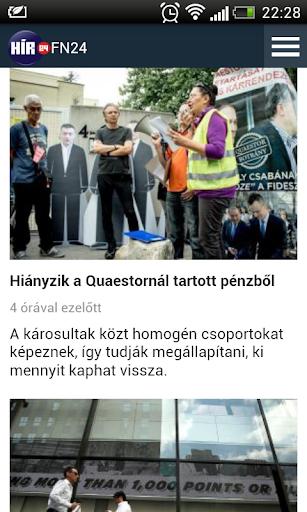 ハンガリーの新聞