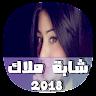 com.andromo.dev583642.app725419