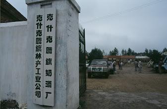 Photo: 03529 経棚/乳酒工場