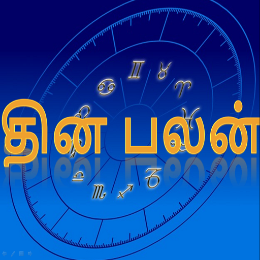 Thina Thanthi Tamil Horoscope