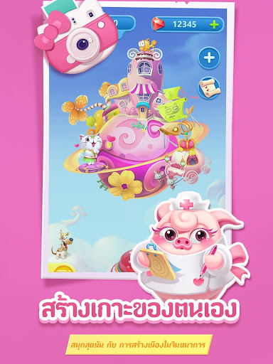 Piggy Boom-New piggy card 3.2.0 screenshots 20