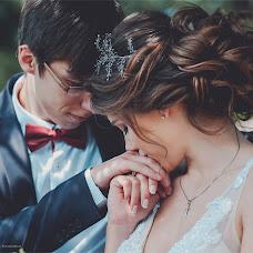 Wedding photographer Valentina Yudashkina (well99). Photo of 05.07.2016