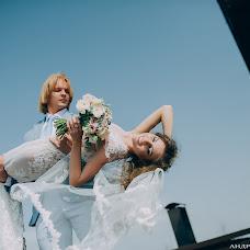 Wedding photographer Maksim Andryashin (Andryashin). Photo of 17.05.2017