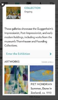 Guggenheimのおすすめ画像5