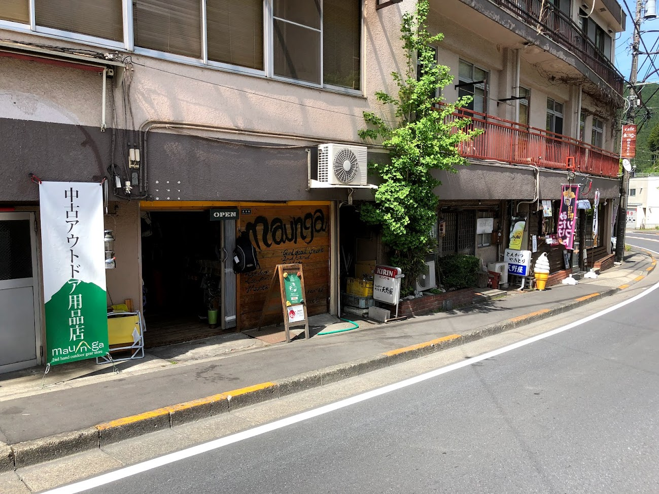 used outdoor goods stores, convenience stores, etc. along the street.