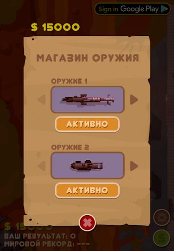 Road Racer Fury 6.0 screenshots 2