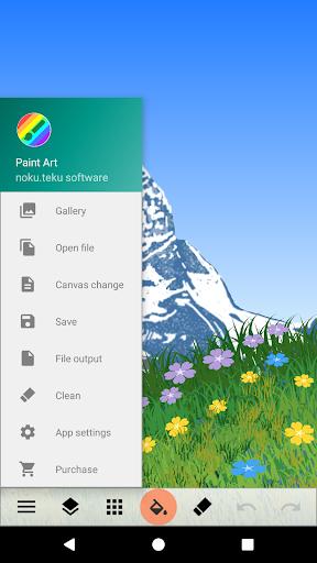 Paint Art / Drawing tools 1.4.2 Screenshots 7