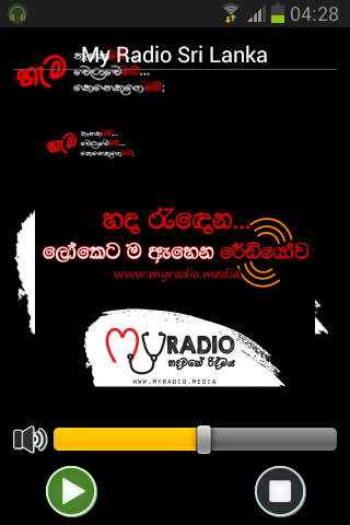 My Radio Sri Lanka