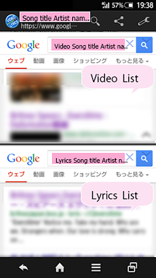 Video Lyrics Search Play Share - screenshot