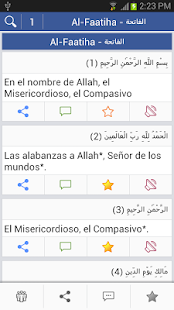 Quran - Español- screenshot thumbnail