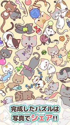 ゆるねこパズル〜にゃんパズ〜可愛い子猫と脳トレパズル!1日5分で頭が良くなる!?ブロックパズルゲームのおすすめ画像3