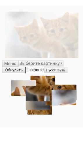 u041fu0430u0437u043bu044b u0431u0435u0437 u0438u043du0442u0435u0440u043du0435u0442u0430 android2mod screenshots 6
