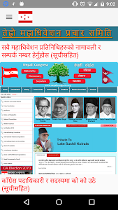Nepali Congress screenshot 2