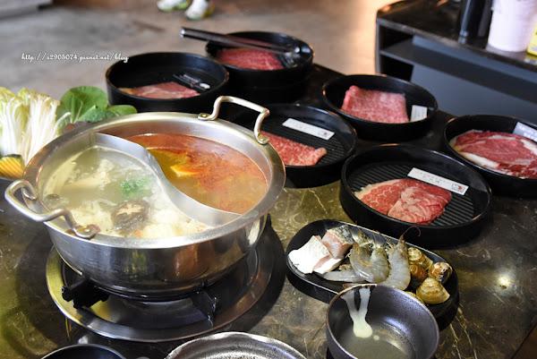 Beef King頂級澳洲和牛M9+鍋物無限放題 - 和牛麻辣鍋( 和牛吃到飽)