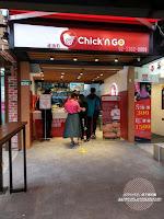 雞啃夠 法式雞腿排
