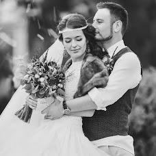 Wedding photographer Anton Savin (Blaster). Photo of 14.03.2016
