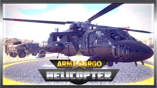 陸軍貨運直升機機場