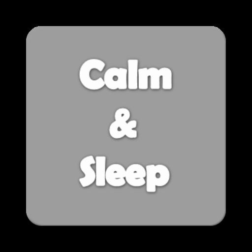 休息和睡眠 健康 App LOGO-硬是要APP