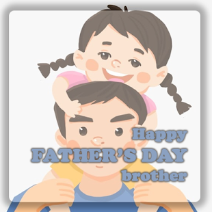 Download Happy Father's Day For PC Windows and Mac apk screenshot 2