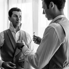 Wedding photographer Bogdan Nesvet (bogdannesvet). Photo of 06.05.2016