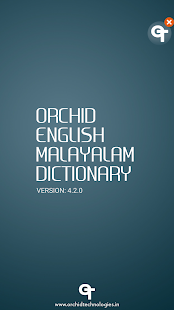 English Malayalam Dictionary - free and bilingual - náhled