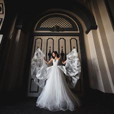 Wedding photographer Elena Golubeva-Gocko (maoli). Photo of 04.06.2018