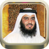 Quran Audio Ahmed Al Ajmi
