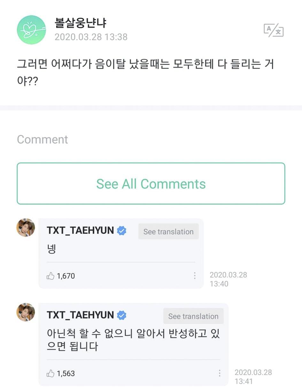 txt taehyun offkey 1