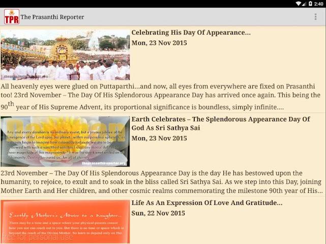 android The Prasanthi Reporter - TPR Screenshot 4