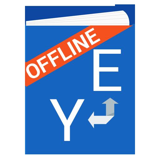 English Yoruba Dictionary - Apps on Google Play