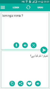 Uzbek Urdu Translator - náhled