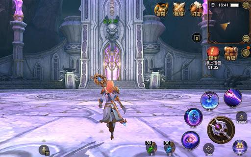 光明之戰-史詩級3D魔幻MMORPG