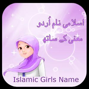 Islamic Girls Names