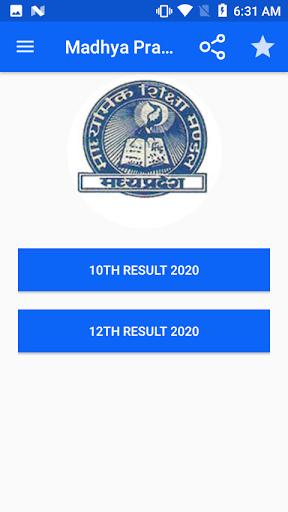 MP Board Result 2020,  MPBSE 10th & 12th screenshot 2