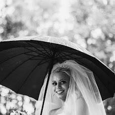 Wedding photographer Danil Konovalov (danilkonovalov). Photo of 28.11.2014