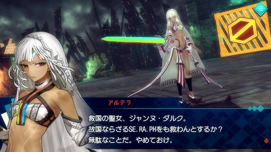 Fate/EXTELLA APK 1.0.2 2