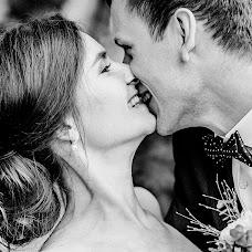 Wedding photographer Mariya Fraymovich (maryphotoart). Photo of 03.07.2017