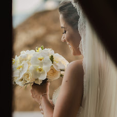 Wedding photographer Rafael Nakamura (nakamura). Photo of 08.06.2017