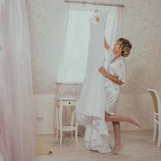 Wedding photographer Aleksandr Morozov (PLyajeV). Photo of 14.12.2015