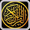 AL-QUR'AN & Terjemahan Penuh icon