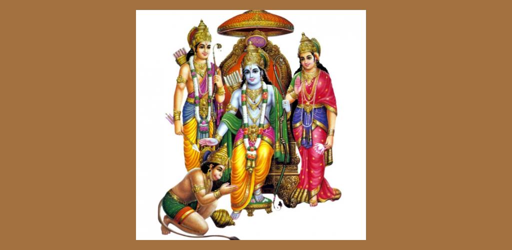 Download Lord Shri Ram Live Wallpaper Latest Version Apkdicom