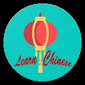 Tải Game Học tiếng Trung theo chủ đề