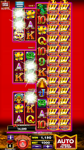 Ainsworth King Spin Slots- screenshot thumbnail