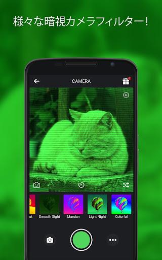 無料摄影Appの暗視カメラ|記事Game