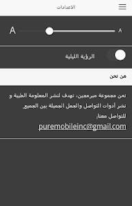 نكت صعايدة قوية screenshot 5