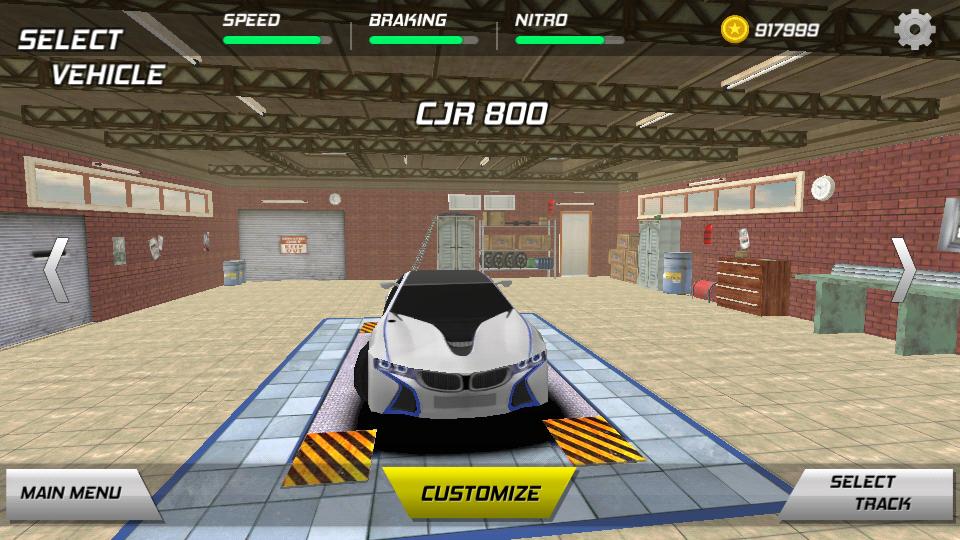 Ντριφτ με Αυτοκίνητα - Δωρεάν παιχνίδι - στιγμιότυπο οθόνης