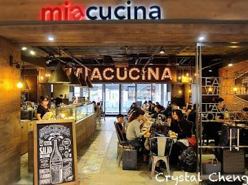 Miacucina 新光三越A11